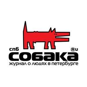 *Журнал «Собака.ru»