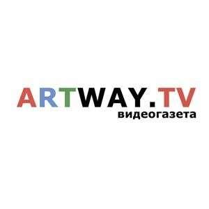 Видеогазета «ARTWAY.TV»