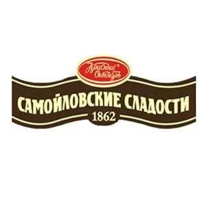 ЗАО «Кондитерская фабрика им. К. Самойловой («Красный Октябрь»)»