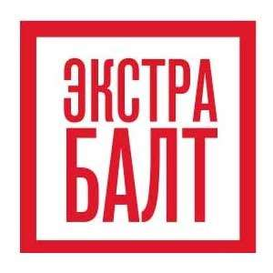 """Издательский дом """"Экстра-Балт"""""""