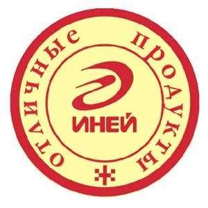 ООО «Иней»