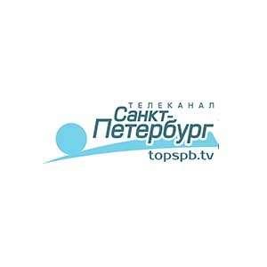 """Телеканал """"Санкт-Петербург"""""""