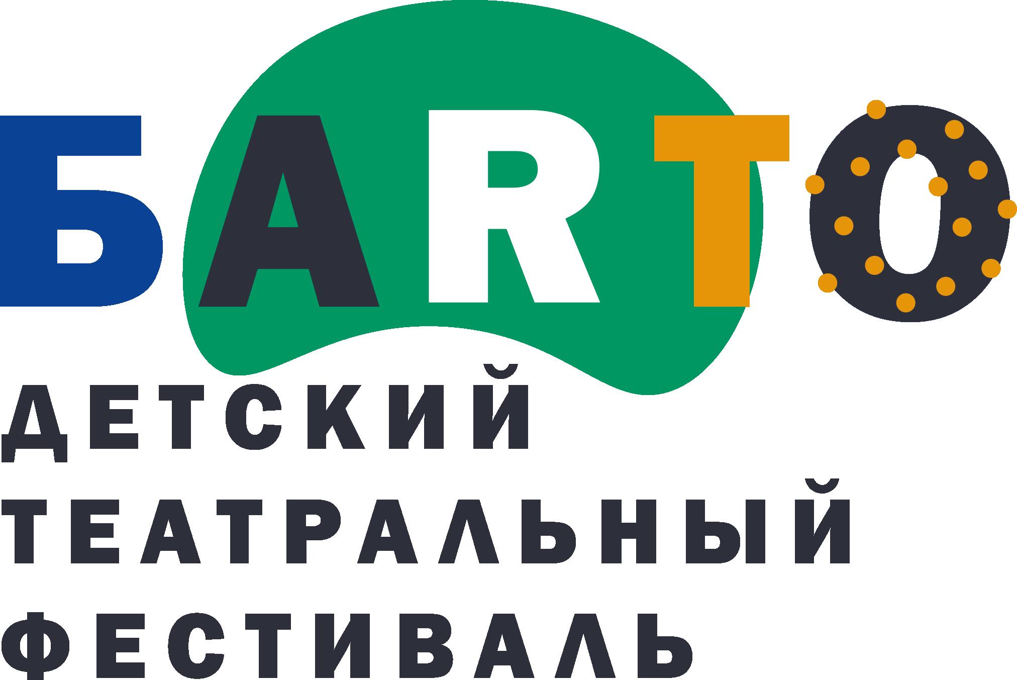 В ТЮЗе пройдет новый фестиваль, посвященный детскому театральному творчеству!