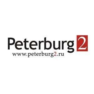 Peterburg 2